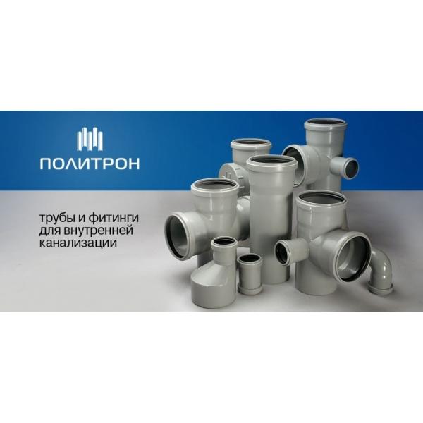 POLYTRON Трубы и фитинги для внутренней канализации