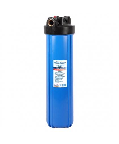 АБФ-20ББ-Л, Магистральный фильтр стандарт 20 ББ. Подключение ЛАТУНЬ 1 дюйм