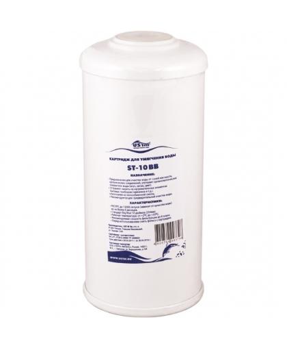 ST-10BB, Картридж для умягчения воды