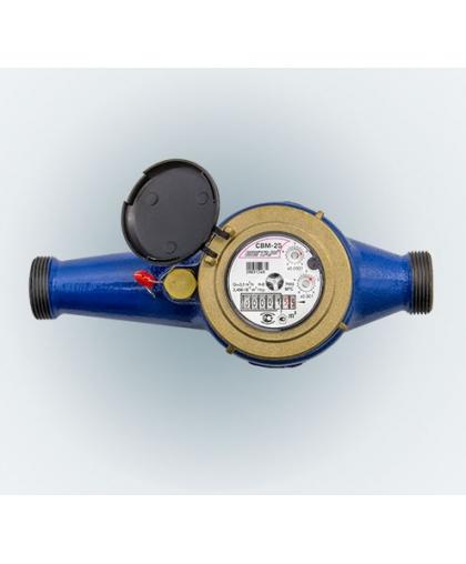 Промышленный счетчик воды СВМ-25 с монтажным комплектом