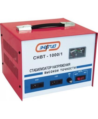 Стабилизаторы напряжения Энергия СНВТ 1000/1