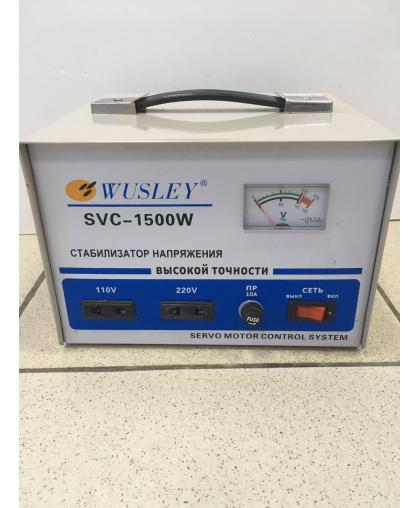Стабилизатор напряжения Wusley SVC-1500
