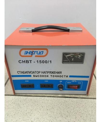Стабилизаторы напряжения Энергия СНВТ 1500/1